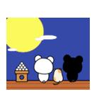 くま&ハム3 年間イベント編(個別スタンプ:40)