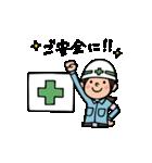 Do your best. 建設業 5(個別スタンプ:2)