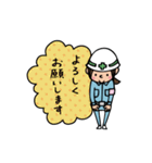 Do your best. 建設業 5(個別スタンプ:4)