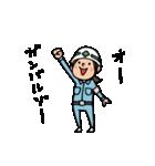 Do your best. 建設業 5(個別スタンプ:6)