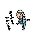 Do your best. 建設業 5(個別スタンプ:8)