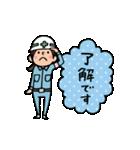 Do your best. 建設業 5(個別スタンプ:9)