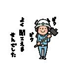 Do your best. 建設業 5(個別スタンプ:18)