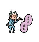 Do your best. 建設業 5(個別スタンプ:20)