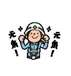 Do your best. 建設業 5(個別スタンプ:25)