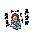 Do your best. 建設業 5(個別スタンプ:27)