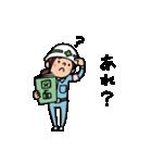 Do your best. 建設業 5(個別スタンプ:29)