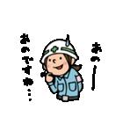 Do your best. 建設業 5(個別スタンプ:30)