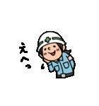Do your best. 建設業 5(個別スタンプ:31)