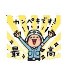 Do your best. 建設業 5(個別スタンプ:35)