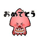 ピンクイカ、よろしく~~~!(個別スタンプ:1)