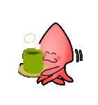 ピンクイカ、よろしく~~~!(個別スタンプ:8)