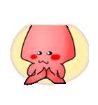 ピンクイカ、よろしく~~~!(個別スタンプ:26)