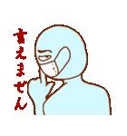 マスクの青男(個別スタンプ:2)