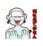 マスクの青男(個別スタンプ:3)