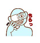 マスクの青男(個別スタンプ:4)
