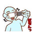 マスクの青男(個別スタンプ:6)