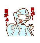 マスクの青男(個別スタンプ:7)