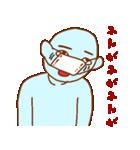 マスクの青男(個別スタンプ:8)