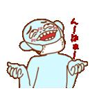 マスクの青男(個別スタンプ:10)