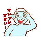 マスクの青男(個別スタンプ:11)