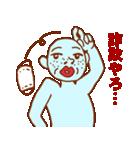 マスクの青男(個別スタンプ:13)
