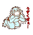 マスクの青男(個別スタンプ:21)
