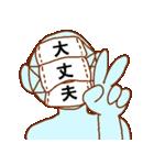 マスクの青男(個別スタンプ:24)