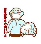 マスクの青男(個別スタンプ:28)
