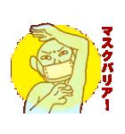マスクの青男(個別スタンプ:31)