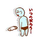 マスクの青男(個別スタンプ:32)