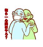 マスクの青男(個別スタンプ:33)