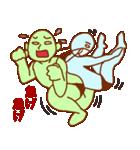 マスクの青男(個別スタンプ:34)