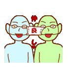 マスクの青男(個別スタンプ:37)