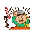 ハンサムマン登山!No.2(個別スタンプ:02)