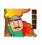 ハンサムマン登山!No.2(個別スタンプ:04)