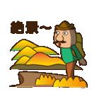 ハンサムマン登山!No.2(個別スタンプ:08)