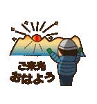 ハンサムマン登山!No.2(個別スタンプ:10)