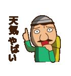 ハンサムマン登山!No.2(個別スタンプ:13)