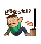 ハンサムマン登山!No.2(個別スタンプ:14)