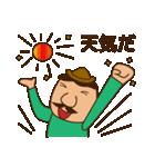 ハンサムマン登山!No.2(個別スタンプ:15)