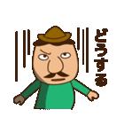 ハンサムマン登山!No.2(個別スタンプ:17)