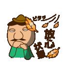 ハンサムマン登山!No.2(個別スタンプ:18)