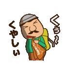 ハンサムマン登山!No.2(個別スタンプ:19)
