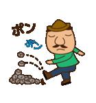 ハンサムマン登山!No.2(個別スタンプ:20)