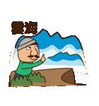 ハンサムマン登山!No.2(個別スタンプ:25)