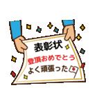 ハンサムマン登山!No.2(個別スタンプ:27)