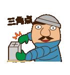 ハンサムマン登山!No.2(個別スタンプ:28)