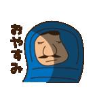 ハンサムマン登山!No.2(個別スタンプ:29)