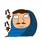 ハンサムマン登山!No.2(個別スタンプ:30)